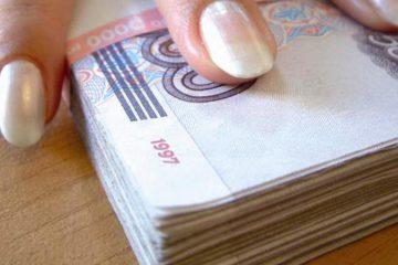 Как правильно: займ или заем?