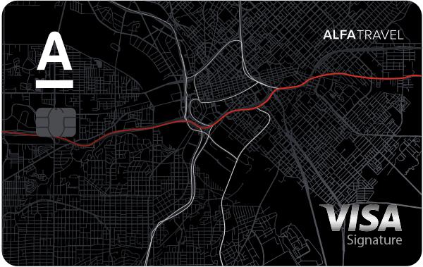 Карта Альфа-Банка