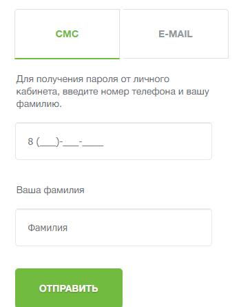 Как восстановить доступ к zaymer.ru?
